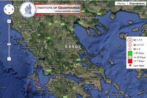 σεισμός2 300x201 Νέο σεισμό έως 6 ρίχτερ προβλέπουν στην Ελλάδα εντός 48 ωρών! (Εικόνες)
